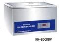 超声波清洗器KH800KDE台式高功率数控