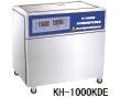 超声波清洗器KH-1000KDE单槽式高功率数控