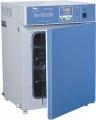 GHP-9080隔水式恒温培养箱