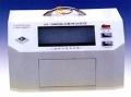 暗箱式紫外分析仪-ZF-20C