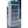 种子低温储藏柜CZ-025F