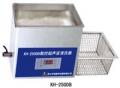 台式数控超声波清洗器KH-700DV