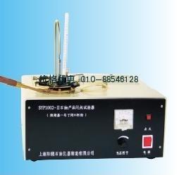 石油产品闪点试验器(宾斯基-马丁闭口杯法)-SYP1002-II