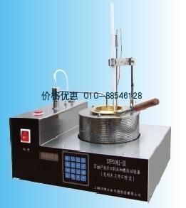 石油产品闪点和燃点试验器(克利夫兰开口杯法)-SYP1001-II