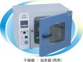 PH-240A干燥箱/培养箱(两用)