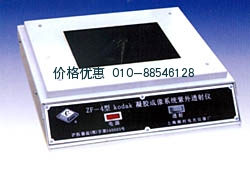 KODAK凝胶成像系统-ZF-4