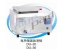 DU-30电热恒温水浴锅