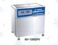 超声波清洗器KH1000SPV单槽式双频数控