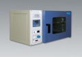 干热灭菌箱-GRX-9023A