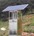 太阳能自动虫情测报灯TPCB-Ⅲ-C