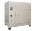 电热恒温鼓风干燥箱(500℃)DHG-9243BS-Ⅲ