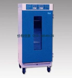 种子老化箱-LH-80