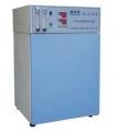 二氧化碳培养箱WJ-3-160