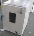 精密电热恒温鼓风干燥箱DHG-9070AE