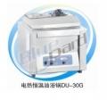 DU-30G电热恒温水浴锅