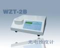 WZT-2B型 浊度仪