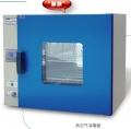 热空气消毒箱GRX-9023A