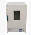 电热恒温鼓风干燥箱DHG-9140B