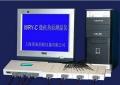 药检微热源测温仪WRY-C含品牌微机.打印机、标定仪