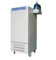 智能无氟环保型恒温恒湿培养箱HPX-160BSH-III