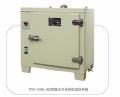 隔水式电热恒温培养箱PYX-DHS.500-BY
