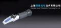 乳化液折射仪WS800