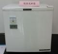 药检低温药物光照试验仪LS-3000