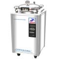 不锈钢立式灭菌器LDZX-50FBS