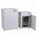 电热恒温培养箱DRP-9052