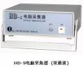 HD-S电脑采集器(双通道)