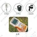 手持式农业环境监测仪/手持气象测定仪TNHY-4