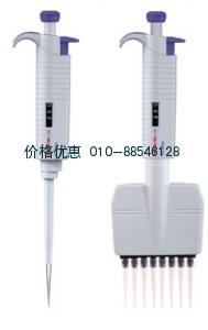 MicroPette Plus 8道可调移液器790210