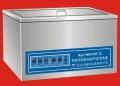 台式双频超声波清洗器KQ-600GVDV