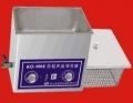 超声波清洗器KQ-300V