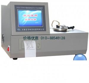 自动快速高温闭口闪点试验器SYD-5208D