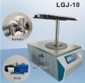 LGJ-10T型架冷冻干燥机