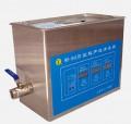 WD-9415D超声波清洗器