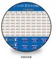 WD-2102B全自动酶标仪
