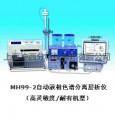 自动液相色谱分离层析仪MH99-2