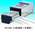 恒流泵(多通道)BT100-12
