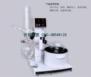 油浴旋转蒸发器SY-5000