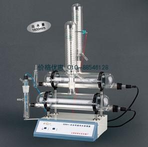 自动纯水蒸馏器SZ-93-1