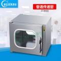 304不锈钢普通传递窗(外700机械互锁)