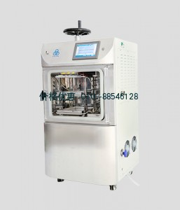 冷冻干燥机LGJ-30E压盖型