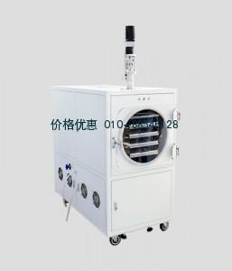 冷冻干燥机LGJ-80E压盖型