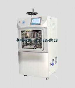 冷冻干燥机LGJ-30E普通型