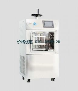 冷冻干燥机LGJ-22E压盖型
