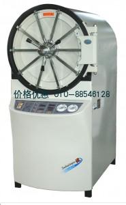 卧式圆形压力蒸汽灭菌器YX-600W(150L)