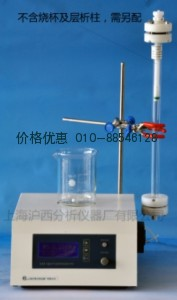 图谱采集分析仪HDB-AB