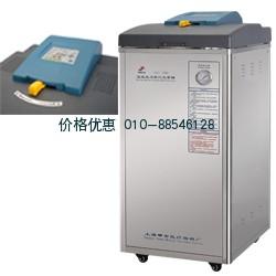 75立升立式高压蒸汽灭菌器LDZF-75L-III(非医疗)
